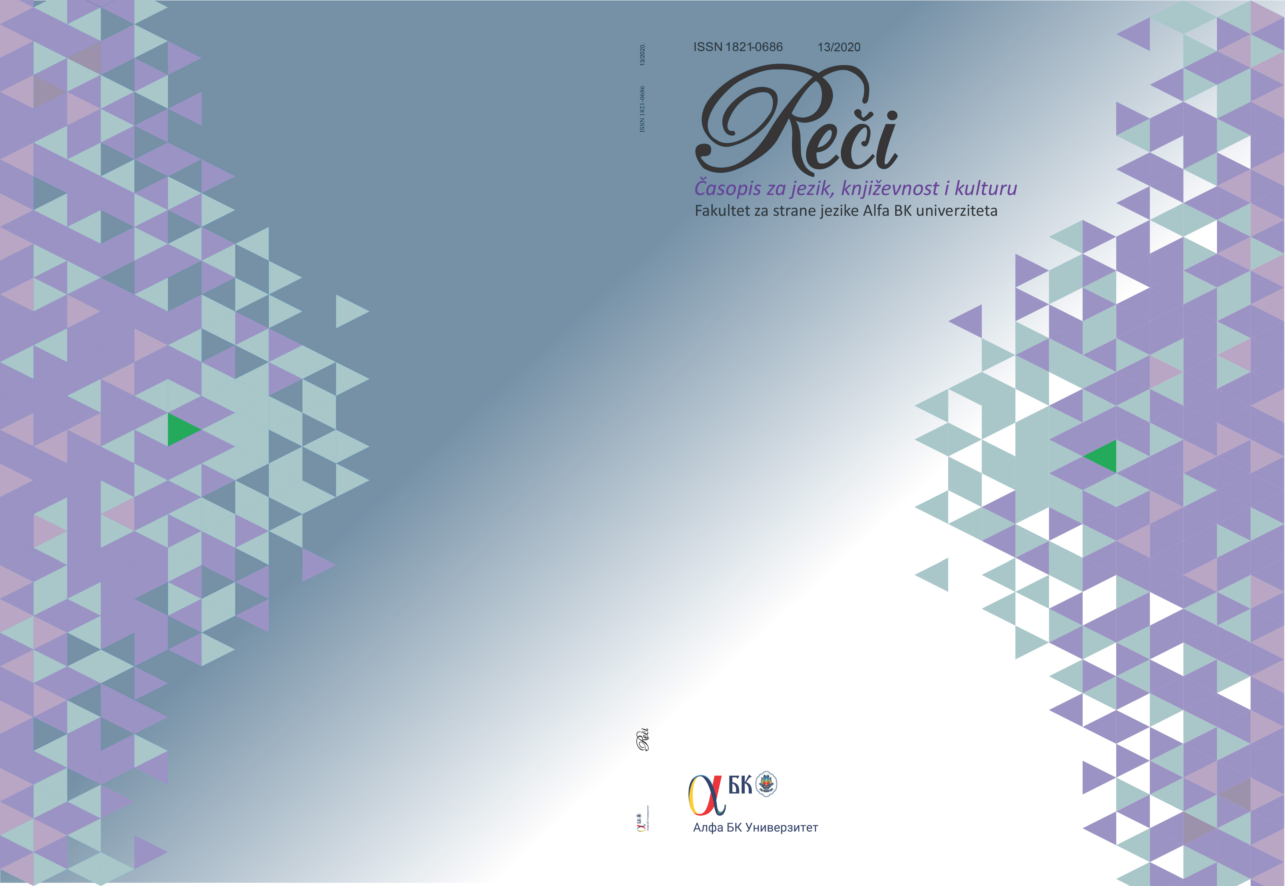 View No. 13 (2020): Reči, Journal of Language, Literature and Culture